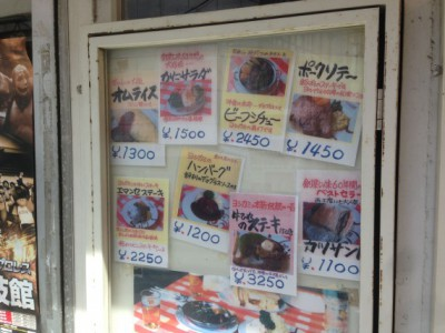 メニュー-ヨシカミ